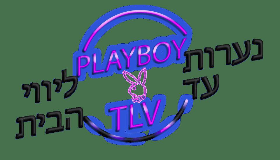 Playboy-TLV